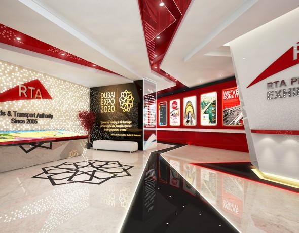 RTA Exhibition Hall